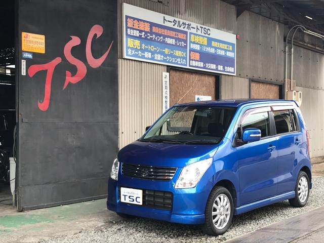FXリミテッド軽自動車 ブルー CVT AW  スマートキー(2枚目)