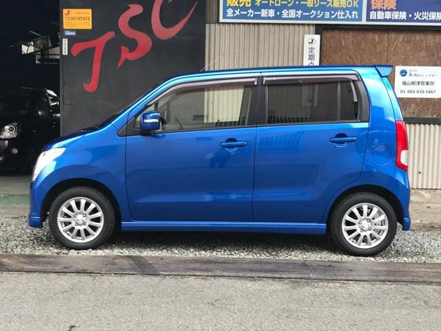 FXリミテッド軽自動車 ブルー CVT AW  スマートキー(9枚目)
