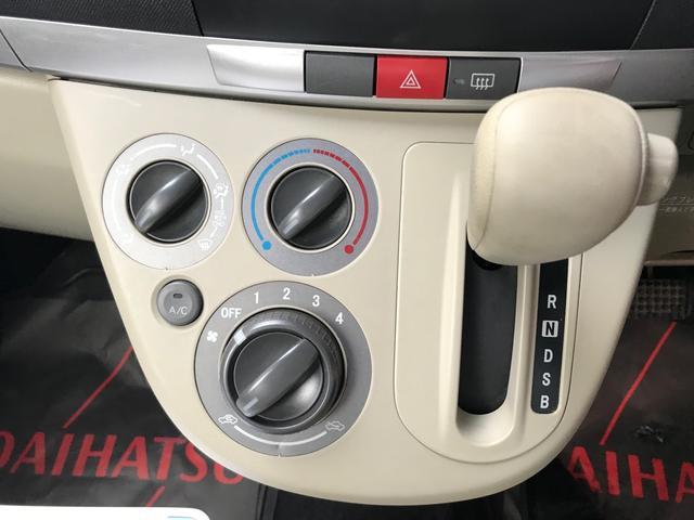 Xスペシャル 軽自動車 シャンパンメタリックオパール CVT(15枚目)