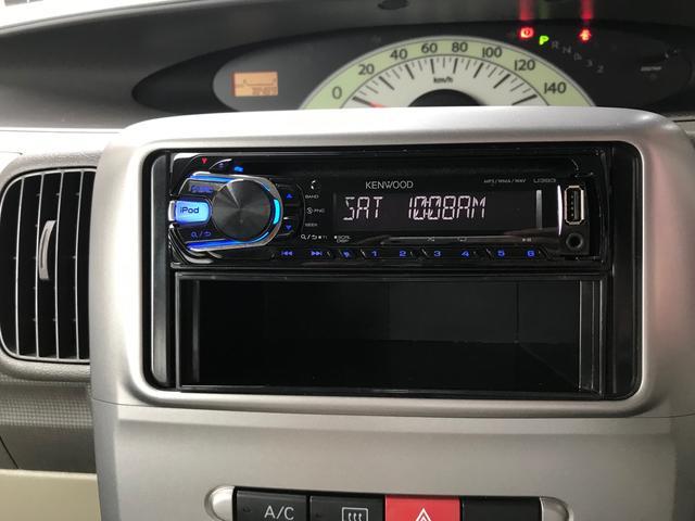 L 軽自動車 ETC ファインブルーマイカメタリック AT(16枚目)