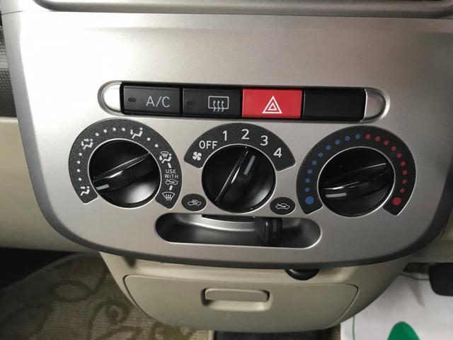 L 軽自動車 ETC ファインブルーマイカメタリック AT(17枚目)