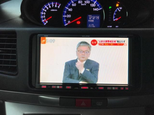 カスタムRVS TVナビ 車検整備付 ETC スマートキー(6枚目)