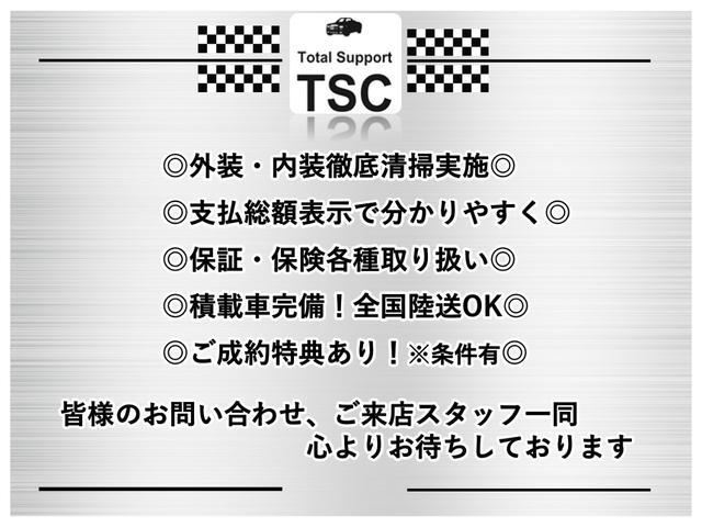 新車・中古車販売、鈑金塗装、車検整備、自動車保険、車と保険のことならトータルサポートTSCへお気軽にお問い合わせください!!