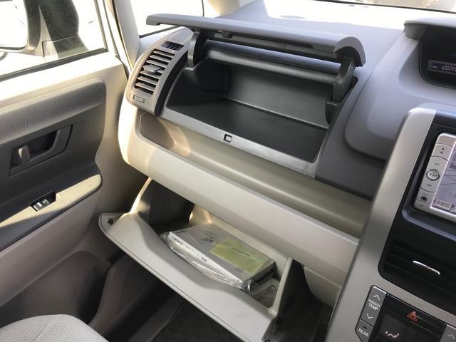 X スマートエディション 後席モニタ 両側電動スライドドア TV ナビ バックカメラ ETC 8名乗り AC オーディオ付 CVT スマートキー ホワイト HID(24枚目)
