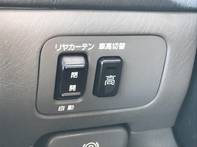 「トヨタ」「センチュリー」「セダン」「岡山県」の中古車14