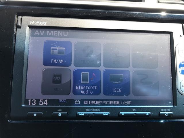 「ホンダ」「フィット」「コンパクトカー」「岡山県」の中古車13
