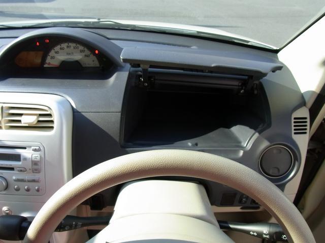 日産 オッティ E ワンオーナー 買取直販車 衝突安全ボディ