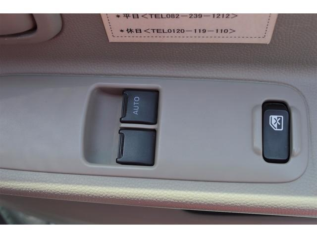 マツダ スクラム PC ハイルーフ 両側スライドドア ラジオ キーレス