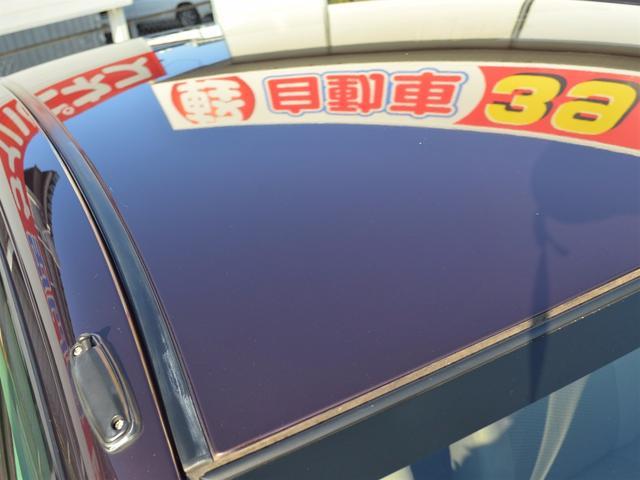 トヨタ ピクシスエポック X キーレス メモリーナビ バックカメラ