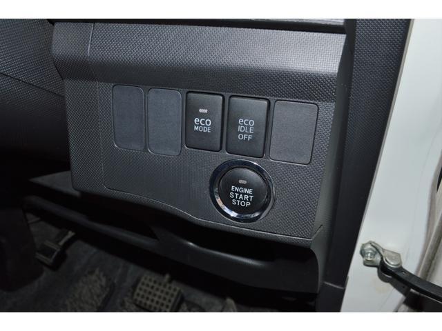 カスタム X 4WD ナビ ETC スマートキー オートエアコン 1ヶ月3000km保証(24枚目)