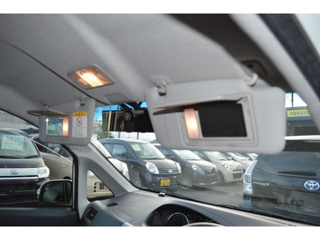 カスタム X 4WD ナビ ETC スマートキー オートエアコン 1ヶ月3000km保証(31枚目)