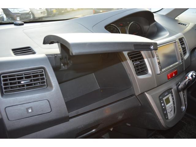 カスタム X 4WD ナビ ETC スマートキー オートエアコン 1ヶ月3000km保証(34枚目)