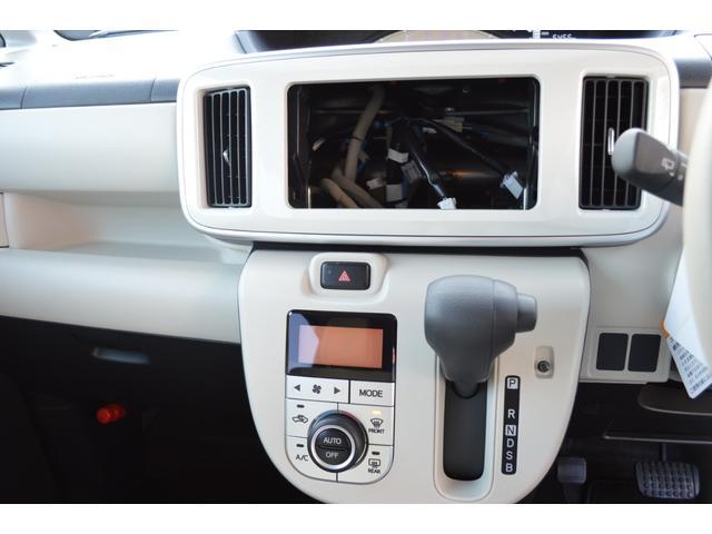 X SAIII 4WD 両側電動スライドドア(9枚目)
