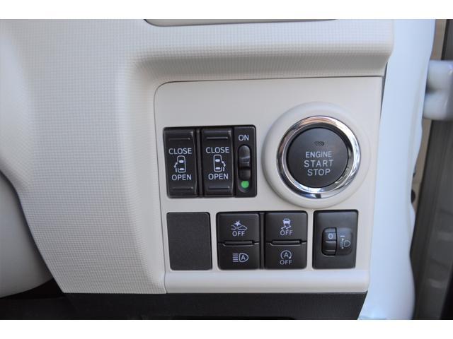 X SAIII 4WD 両側電動スライドドア(10枚目)