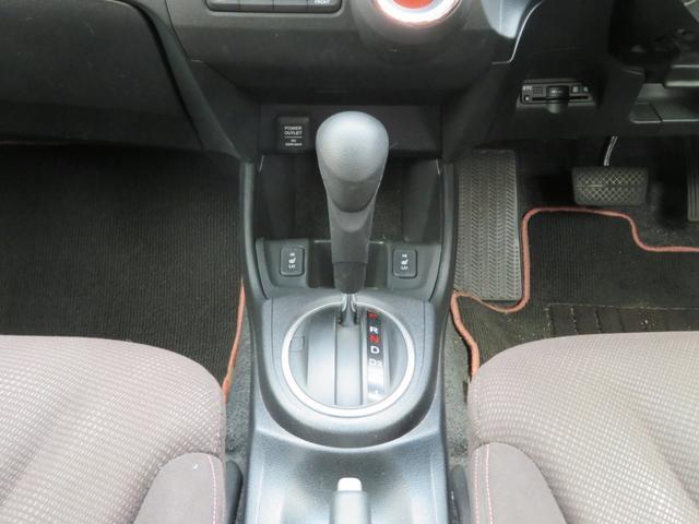 シーズ 4WD スマートキー メモリーナビ ETC(10枚目)