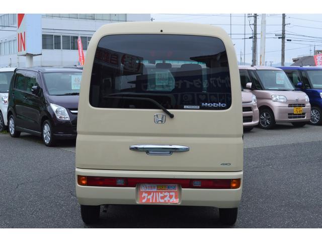 「ホンダ」「バモスホビオ」「コンパクトカー」「鳥取県」の中古車4