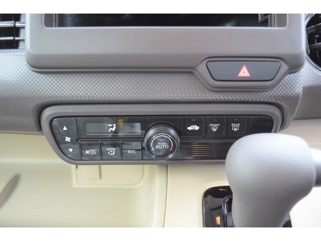 Gホンダセンシング 届出済未使用車 ETC バックカメラ スマートキー 1ヶ月3000km保証(7枚目)