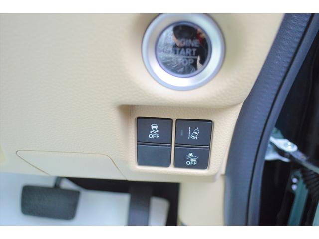 Gホンダセンシング 届出済未使用車 ETC バックカメラ スマートキー 1ヶ月3000km保証(8枚目)