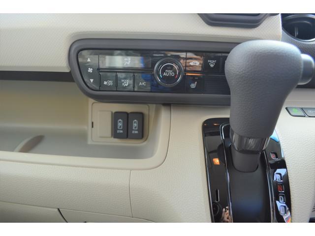 G・Lホンダセンシング 届出済未使用車 バックカメラ 1ヶ月3000km保証(7枚目)