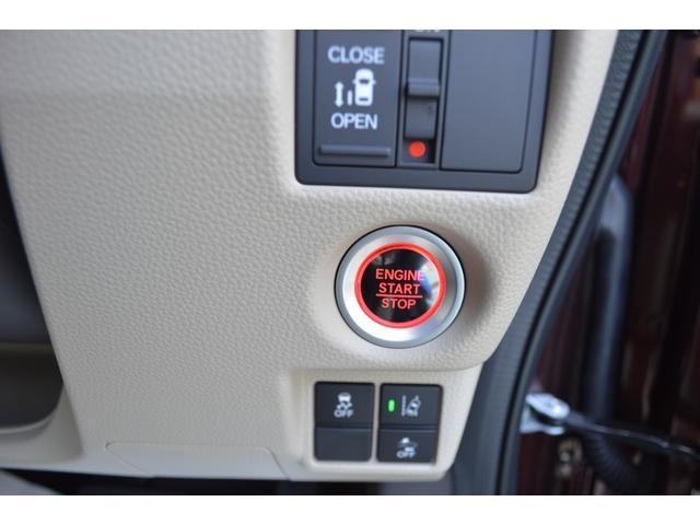 G・Lホンダセンシング 届出済未使用車 バックカメラ 1ヶ月3000km保証(9枚目)