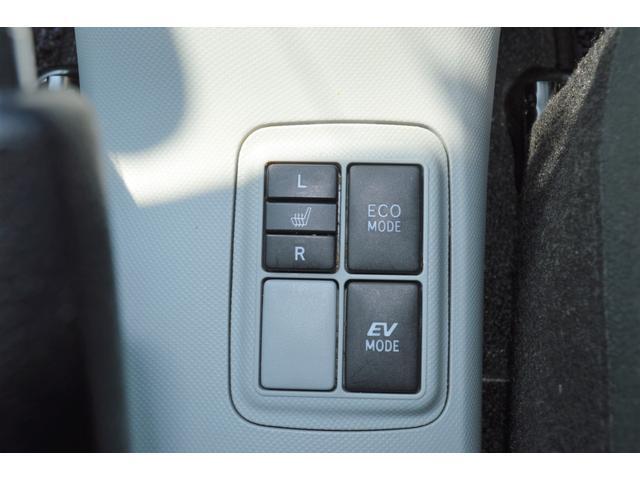 S 修復歴なし キーレス ETC シートヒーター メモリーナビ CD 横滑り防止装置  オートエアコン 1ヶ月3000km保証(16枚目)