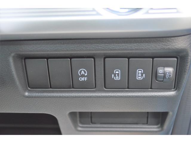 ハイブリッドX 4WD 届出済未使用車 両側電動スライドドア シートヒーター スマートキー オートエアコン 1ヶ月3000km保証(11枚目)