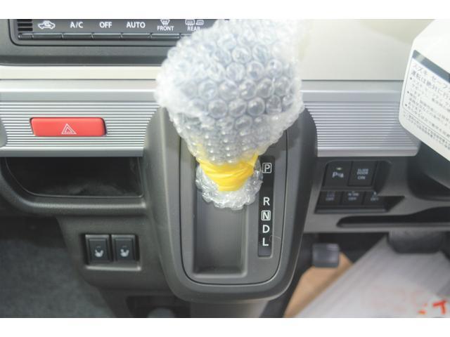 ハイブリッドX 4WD 届出済未使用車 両側電動スライドドア シートヒーター スマートキー オートエアコン 1ヶ月3000km保証(16枚目)