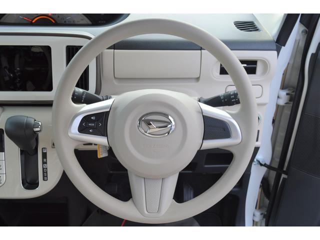 Xメイクアップリミテッド SAIII 届出済未使用車 両側電動スライドドア バックカメラ スマートキー オートエアコン 1ヶ月3000km保証(10枚目)