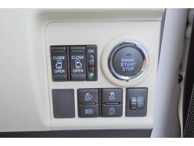 Xメイクアップリミテッド SAIII 届出済未使用車 両側電動スライドドア バックカメラ スマートキー オートエアコン 1ヶ月3000km保証(11枚目)
