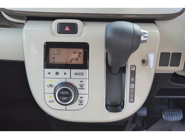Xメイクアップリミテッド SAIII 届出済未使用車 両側電動スライドドア バックカメラ スマートキー オートエアコン 1ヶ月3000km保証(13枚目)