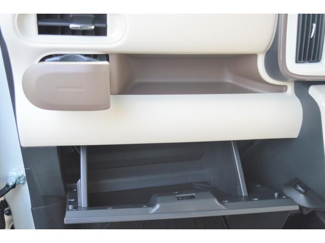 Xメイクアップリミテッド SAIII 届出済未使用車 両側電動スライドドア バックカメラ スマートキー オートエアコン 1ヶ月3000km保証(15枚目)