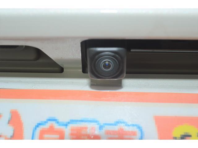 Xメイクアップリミテッド SAIII 届出済未使用車 両側電動スライドドア バックカメラ スマートキー オートエアコン 1ヶ月3000km保証(17枚目)