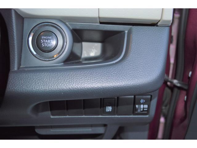 ECO-X 修復歴なし バックカメラ スマートキー オートエアコン CD 1ヶ月3000km保証(10枚目)