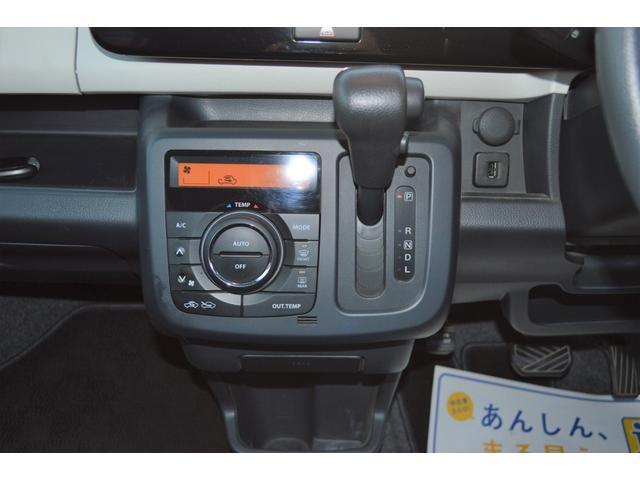 ECO-X 修復歴なし バックカメラ スマートキー オートエアコン CD 1ヶ月3000km保証(13枚目)