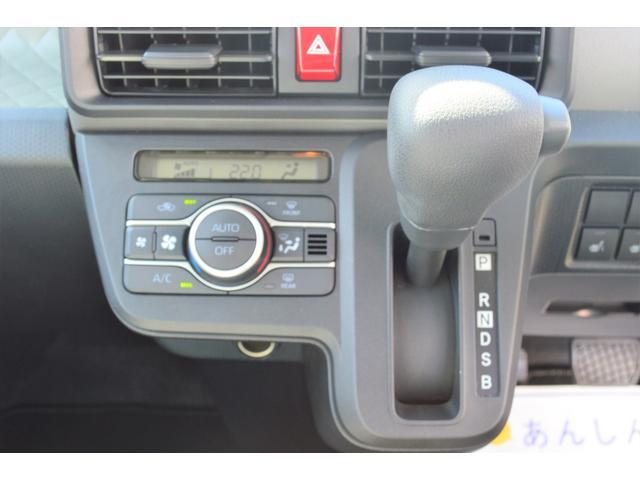 Xセレクション 修復歴なし 両側スライド片側電動ドア シートヒーター バックカメラ スマートキー オートエアコン CD DVD 1ヶ月3000km保証(14枚目)