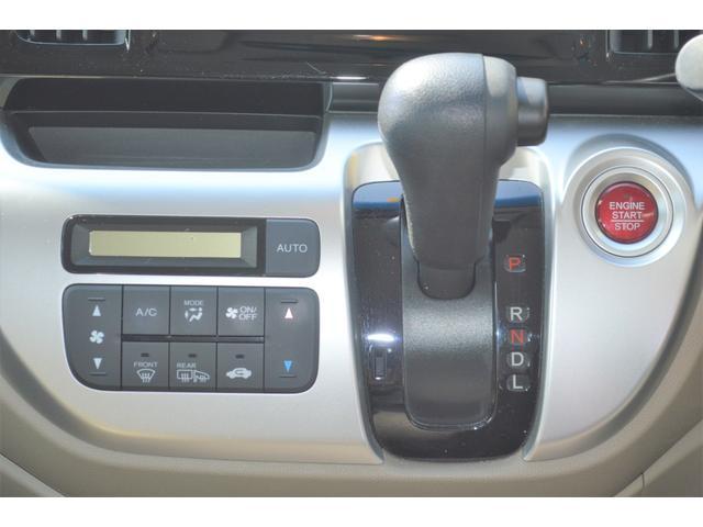G・Lパッケージ 4WD 修復歴なし スマートキー CD ETC ドライブレコーダー 横滑り防止装置 シートヒーター 1ヶ月3000Km保証(9枚目)