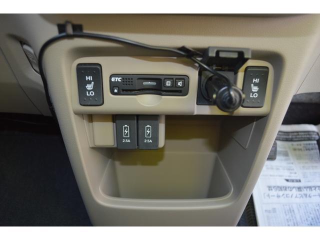 G・Lパッケージ 4WD 修復歴なし スマートキー CD ETC ドライブレコーダー 横滑り防止装置 シートヒーター 1ヶ月3000Km保証(10枚目)