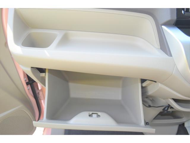 G・Lパッケージ 4WD 修復歴なし スマートキー CD ETC ドライブレコーダー 横滑り防止装置 シートヒーター 1ヶ月3000Km保証(16枚目)