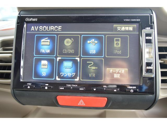 G 4WD 修復歴なし スマートキー SDナビ ワンセグ バックカメラ 両側スライドドア 1ヶ月3000Km保証(7枚目)
