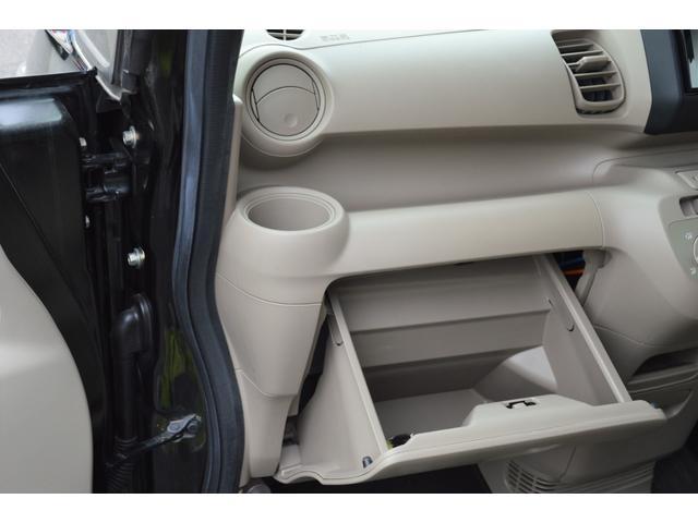 G 4WD 修復歴なし スマートキー SDナビ ワンセグ バックカメラ 両側スライドドア 1ヶ月3000Km保証(13枚目)