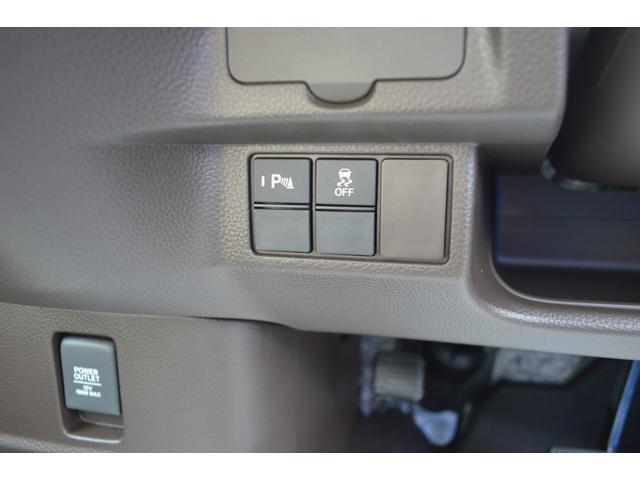 G 届出済未使用車 スマートキー 障害物センサー バックカメラ クルーズコントロール 両側スライドドア 1ヶ月3000Km保証(10枚目)