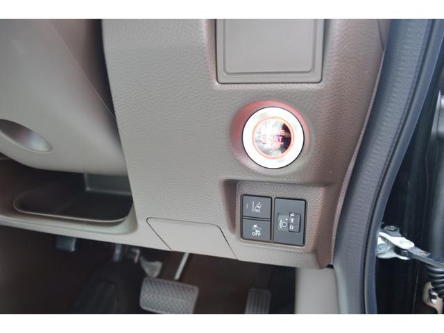 G 届出済未使用車 スマートキー 障害物センサー バックカメラ クルーズコントロール 両側スライドドア 1ヶ月3000Km保証(11枚目)