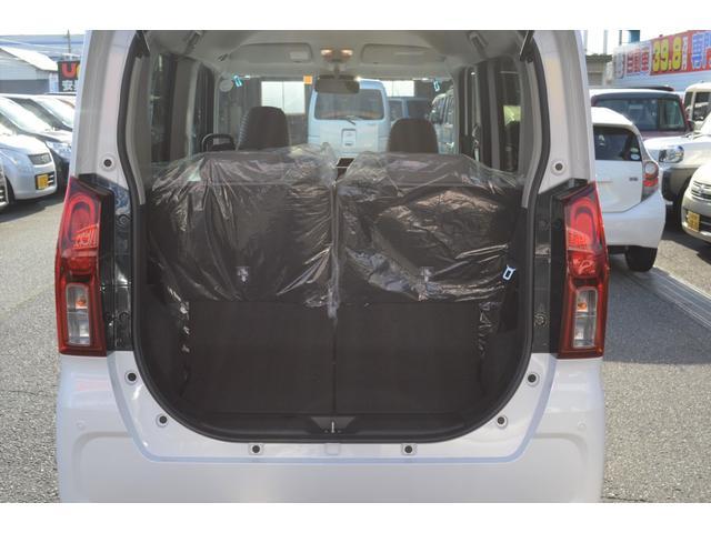 Xセレクション 届出済未使用車 両側スライド片側電動ドア バックカメラ 障害物センサー シートヒーター 衝突被害軽減ブレーキ アイドリングストップ 横滑り防止装置 1ヶ月3000Km保証(7枚目)