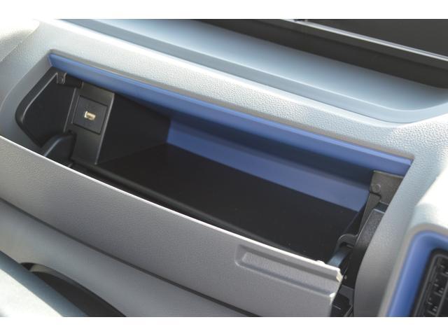 Xセレクション 届出済未使用車 両側スライド片側電動ドア バックカメラ 障害物センサー シートヒーター 衝突被害軽減ブレーキ アイドリングストップ 横滑り防止装置 1ヶ月3000Km保証(10枚目)