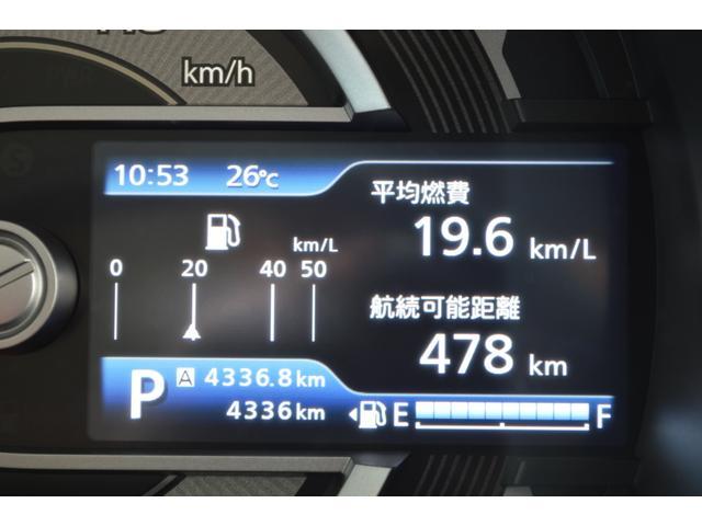 ハイブリッドG 4WD 修復歴なし スマートキー 障害物センサー シートヒーター アイドリングストップ 衝突被害軽減ブレーキ 1ヶ月3000Km保証(12枚目)