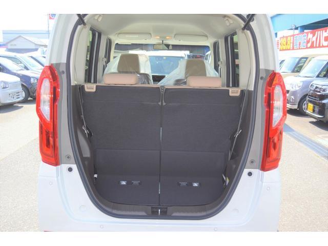 4WD 届出済未使用車 両側スライド片側電動ドア アイドリングストップ バックカメラ スマートキー シートヒーター 1ヶ月3000Km保証(6枚目)