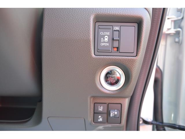 4WD 届出済未使用車 両側スライド片側電動ドア アイドリングストップ バックカメラ スマートキー シートヒーター 1ヶ月3000Km保証(10枚目)