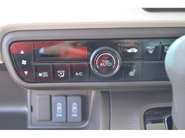 4WD 届出済未使用車 両側スライド片側電動ドア アイドリングストップ バックカメラ スマートキー シートヒーター 1ヶ月3000Km保証(11枚目)