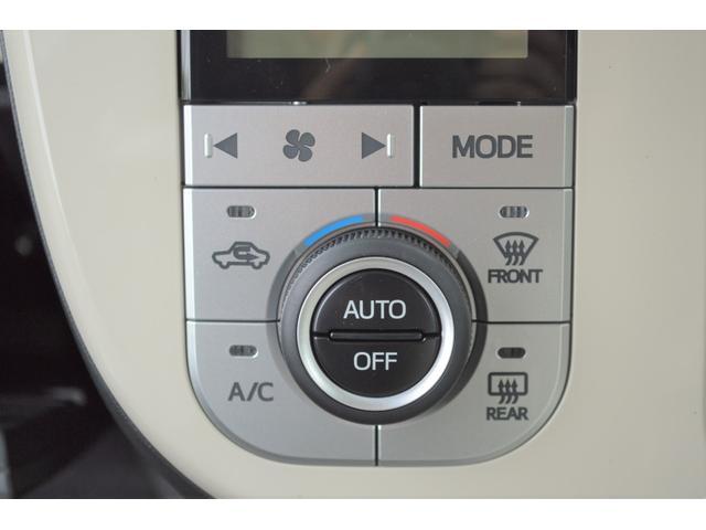 Xメイクアップリミテッド SAIII 修復歴なし 両側電動スライドドア バックカメラ スマートキー フロントカメラ 盗難防止装置 衝突被害軽減ブレーキ サイドカメラ 1ヶ月3000Km保証(10枚目)