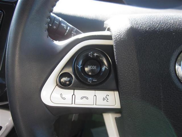 Sセーフティプラス ワンセグ メモリーナビ バックカメラ 衝突被害軽減システム ETC LEDヘッドランプ(11枚目)